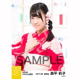 SKE48 2017年8月度 net shop限定個別生写真「浴衣」5枚セット 森平莉子