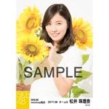 SKE48 2017年8月度 net shop限定個別生写真「ひまわり畑」5枚セット 松井珠理奈