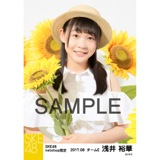 SKE48 2017年8月度 net shop限定個別生写真「ひまわり畑」5枚セット 浅井裕華
