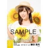 SKE48 2017年8月度 net shop限定個別生写真「ひまわり畑」5枚セット 鎌田菜月