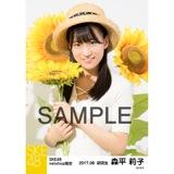 SKE48 2017年8月度 net shop限定個別生写真「ひまわり畑」5枚セット 森平莉子