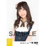 SKE48 2017年8月度 個別生写真「不器用太陽 コルセット」衣装5枚セット 一色嶺奈