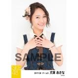 SKE48 2017年8月度 個別生写真「不器用太陽 コルセット」衣装5枚セット 犬塚あさな