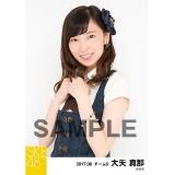 SKE48 2017年8月度 個別生写真「不器用太陽 コルセット」衣装5枚セット 大矢真那