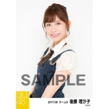 SKE48 2017年8月度 個別生写真「不器用太陽 コルセット」衣装5枚セット 後藤理沙子