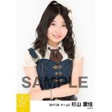 SKE48 2017年8月度 個別生写真「不器用太陽 コルセット」衣装5枚セット 杉山愛佳
