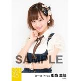 SKE48 2017年8月度 個別生写真「不器用太陽 コルセット」衣装5枚セット 都築里佳
