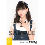SKE48 2017年8月度 個別生写真「不器用太陽 コルセット」衣装5枚セット 野島樺乃
