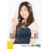 SKE48 2017年8月度 個別生写真「不器用太陽 コルセット」衣装5枚セット 松井珠理奈