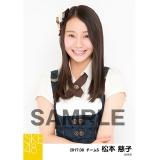 SKE48 2017年8月度 個別生写真「不器用太陽 コルセット」衣装5枚セット 松本慈子