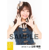 SKE48 2017年8月度 個別生写真「不器用太陽 コルセット」衣装5枚セット 山田樹奈