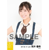 SKE48 2017年8月度 個別生写真「不器用太陽 コルセット」衣装5枚セット 荒井優希