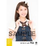 SKE48 2017年8月度 個別生写真「不器用太陽 コルセット」衣装5枚セット 内山命