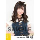SKE48 2017年8月度 個別生写真「不器用太陽 コルセット」衣装5枚セット 江籠裕奈