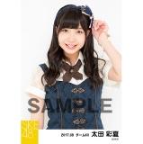 SKE48 2017年8月度 個別生写真「不器用太陽 コルセット」衣装5枚セット 太田彩夏