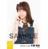 SKE48 2017年8月度 個別生写真「不器用太陽 コルセット」衣装5枚セット 大場美奈