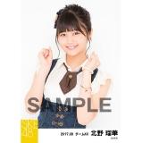 SKE48 2017年8月度 個別生写真「不器用太陽 コルセット」衣装5枚セット 北野瑠華
