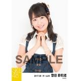 SKE48 2017年8月度 個別生写真「不器用太陽 コルセット」衣装5枚セット 惣田紗莉渚