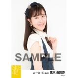 SKE48 2017年8月度 個別生写真「不器用太陽 コルセット」衣装5枚セット 高木由麻奈