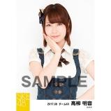 SKE48 2017年8月度 個別生写真「不器用太陽 コルセット」衣装5枚セット 高柳明音