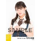 SKE48 2017年8月度 個別生写真「不器用太陽 コルセット」衣装5枚セット 竹内彩姫