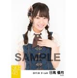 SKE48 2017年8月度 個別生写真「不器用太陽 コルセット」衣装5枚セット 日高優月