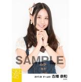 SKE48 2017年8月度 個別生写真「不器用太陽 コルセット」衣装5枚セット 古畑奈和