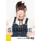 SKE48 2017年8月度 個別生写真「不器用太陽 コルセット」衣装5枚セット 水野愛理
