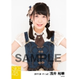 SKE48 2017年8月度 個別生写真「不器用太陽 コルセット」衣装5枚セット 浅井裕華