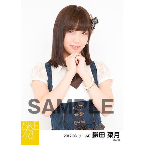 SKE48 2017年8月度 個別生写真「不器用太陽 コルセット」衣装5枚セット 鎌田菜月