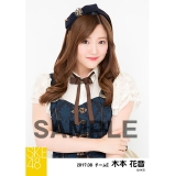 SKE48 2017年8月度 個別生写真「不器用太陽 コルセット」衣装5枚セット 木本花音