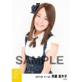 SKE48 2017年8月度 個別生写真「不器用太陽 コルセット」衣装5枚セット 斉藤真木子