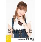 SKE48 2017年8月度 個別生写真「不器用太陽 コルセット」衣装5枚セット 佐藤すみれ