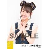 SKE48 2017年8月度 個別生写真「不器用太陽 コルセット」衣装5枚セット 末永桜花