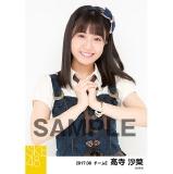SKE48 2017年8月度 個別生写真「不器用太陽 コルセット」衣装5枚セット 髙寺沙菜