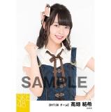 SKE48 2017年8月度 個別生写真「不器用太陽 コルセット」衣装5枚セット 髙畑結希
