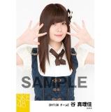 SKE48 2017年8月度 個別生写真「不器用太陽 コルセット」衣装5枚セット 谷真理佳