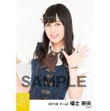 SKE48 2017年8月度 個別生写真「不器用太陽 コルセット」衣装5枚セット 福士奈央