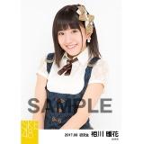 SKE48 2017年8月度 個別生写真「不器用太陽 コルセット」衣装5枚セット 相川暖花