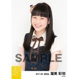 SKE48 2017年8月度 個別生写真「不器用太陽 コルセット」衣装5枚セット 渥美彩羽