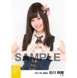 SKE48 2017年8月度 個別生写真「不器用太陽 コルセット」衣装5枚セット 石川咲姫