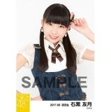 SKE48 2017年8月度 個別生写真「不器用太陽 コルセット」衣装5枚セット 石黒友月