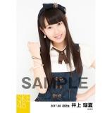 SKE48 2017年8月度 個別生写真「不器用太陽 コルセット」衣装5枚セット 井上瑠夏