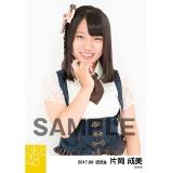 SKE48 2017年8月度 個別生写真「不器用太陽 コルセット」衣装5枚セット 片岡成美