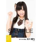 SKE48 2017年8月度 個別生写真「不器用太陽 コルセット」衣装5枚セット 北川愛乃