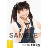 SKE48 2017年8月度 個別生写真「不器用太陽 コルセット」衣装5枚セット 倉島杏実