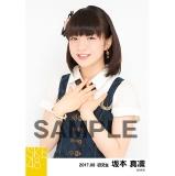 SKE48 2017年8月度 個別生写真「不器用太陽 コルセット」衣装5枚セット 坂本真凛