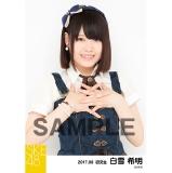 SKE48 2017年8月度 個別生写真「不器用太陽 コルセット」衣装5枚セット 白雪希明