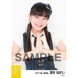 SKE48 2017年8月度 個別生写真「不器用太陽 コルセット」衣装5枚セット 深井ねがい