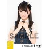 SKE48 2017年8月度 個別生写真「不器用太陽 コルセット」衣装5枚セット 森平莉子